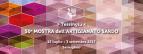 Eventi - Tessingiu 2017 - Samugheo - Oristano